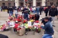 В Одессе почтили память погибших 2 мая