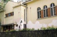 Суд постановил выселить Русский культурный центр из здания во Львове