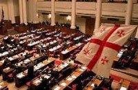 У Грузії готуються прийняти закон про заборону дискримінації геїв