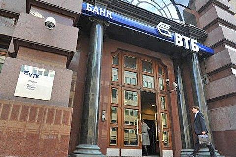 Киев желает утопить наш банк— руководитель ВТБ
