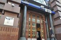 ВТБ закроет все офисы в Украине, кроме одного