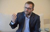 """Законопроект """"О концессии"""" открывает новые схемы для олигархов, - нардеп"""