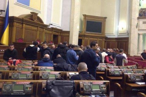 Верховная Рада приняла законопроект о статусе пропавших без вести
