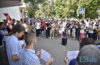 Біля МВС пройшов мітинг з вимогою розслідувати напади на активістів
