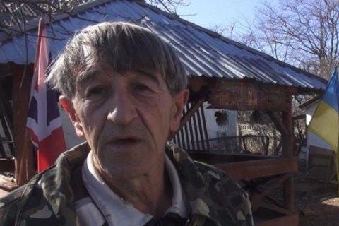 ФСБ проверяет на экстремизм портрет Бандеры, изъятый у проукраинского активиста в Крыму