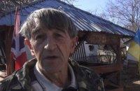 ФСБ перевіряє на екстремізм портрет Бандери, вилучений у проукраїнського активіста в Криму