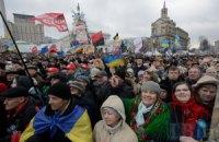 Зміни, яких вимагає сьогодні Майдан, вимагає все суспільство