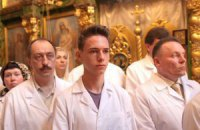 У Сімферополі освятили медичні халати