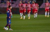 """Кумана вилучили, а """"Барселона"""" сенсаційно програла """"Гранаді"""", пропустивши вирішальний гол від 39-річного футболіста"""