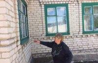 Два села в Волновахском районе попали под обстрел