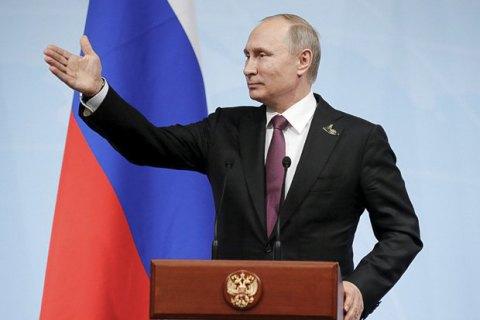 Путін: поставки американської зброї в Україну ситуацію не змінять