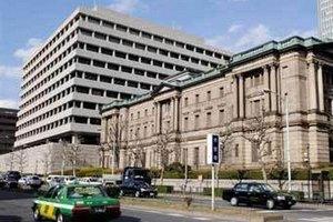 Япония вольет в экономику беспрецедентные $1,4 трлн