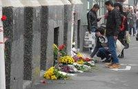 Скончалась 24-летняя пострадавшая в харьковском ДТП