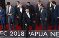 Саммит АТЭС впервые завершился без итоговой декларации