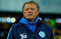 Маркевич: из-за УЕФА мы должны играть на полупустом стадионе в Киеве