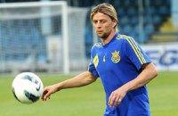 Тимощук допустил завершение карьеры в национальной сборной после Евро-2106