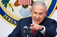 Полиция Израиля вновь рекомендует предъявить Нетаньяху обвинения в коррупции