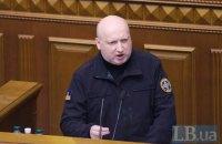 После завершения военного положения ограничения на въезд для граждан РФ останется, - Турчинов