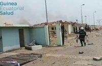 В Экваториальной Гвинее произошла серия взрывов, погибли по меньшей мере 17 человек