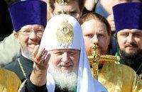 Патріарх Кирило став почесним доктором МДУ