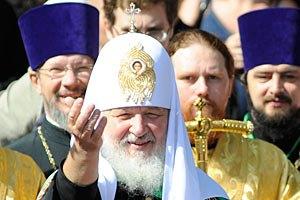 Через патріарха Кирила Володимирську гору відгородили від киян