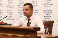 Порошенко присвоил генеральский чин начальнику скандального департамента ГПУ