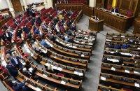 Рада закрыла заседание, рассмотрев 249 правок к медреформе