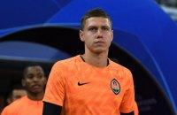 Игроки сборной Украины отметились под постом с поздравлениями Путину