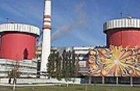 Энергоблок Южно-Украинской АЭС отключен для устранения неисправностей