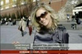 В США поймали еще одну сексапильную российскую шпионку