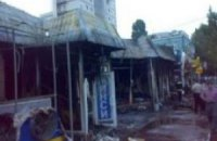 Пожар в центре Днепропетровска (ФОТО+ВИДЕО)