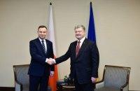 Порошенко: В исторических конфликтах Украины и Польши выигрывает лишь Россия