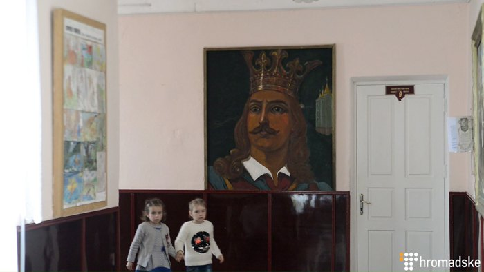 Тернавська загальноосвітня школа з румунською мовою навчання