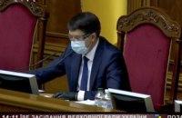 Рада приняла законопроект о дополнительной соцпомощи из-за COVID-19