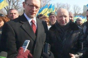 Яценюк призвал РФ сделать украинский язык вторым государственным