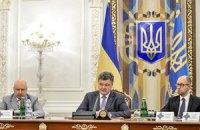Порошенко: Украина не откажется от Крыма ни за какие деньги