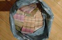 В Киеве поймали карточных мошенников, которые украли у госбанка 6 млн гривен
