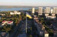До Дня Незалежності в Дніпрі відкриють найвищий флагшток в Україні, - Резніченко
