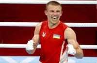 Український боксер Хижняк вийшов у фінал Олімпіади
