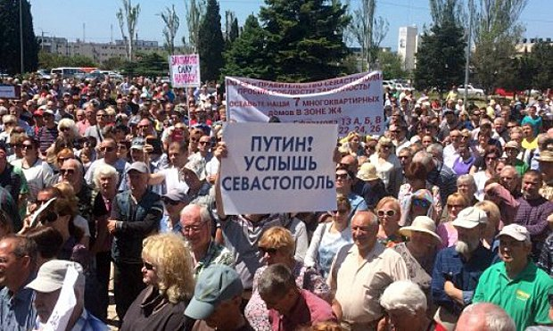 Митинг против генплана Севастополя, 27 мая 2017