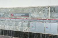 """Співробітницю харківського метро звинуватили в загибелі пенсіонера на станції """"Центральний ринок"""""""