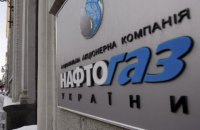"""""""Нафтогаз"""" исключил отбор транзитного газа в рамках взыскания долга """"Газпрома"""""""