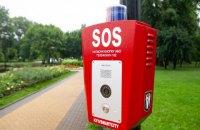 В Киеве презентовали кнопки экстренного вызова помощи
