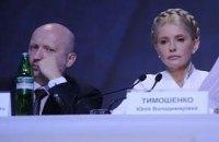 """Раскольники """"Батькивщины"""" попробуют избавиться от Тимошенко и Турчинова"""