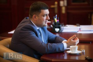 Гройсман: конфлікт на Донбасі підігрівають місцеві еліти
