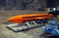 """Пентагон показал видео взрыва """"матери всех бомб"""" в Афганистане"""
