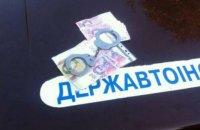 Главу сельсовета в Житомирской области поймали на взятке