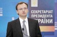 Генпрокуратуру просят подсчитать, сколько заработал Кислинский на госслужбе