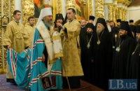 Предстоятелем УПЦ МП избрали митрополита Онуфрия