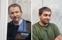 Блогеру Барабошко и политтехнологу Петрову грозит до 7 лет по делу о Tinder-скандале